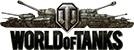 World of Tanks Division